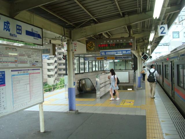 Narita Train Station