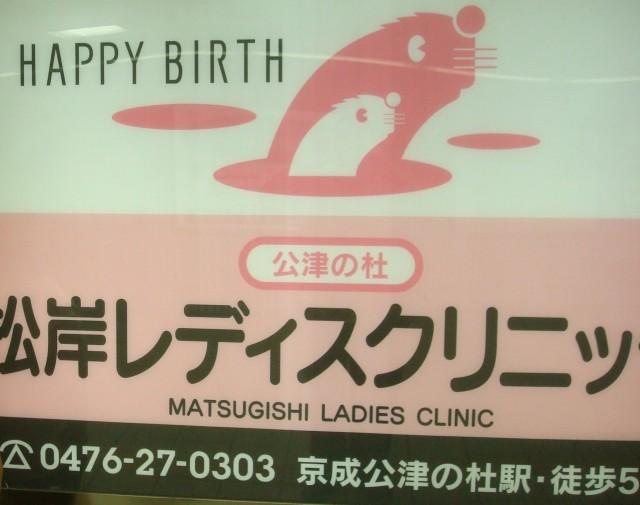 Happy Birth Poster