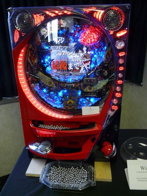 Pachinko_machine